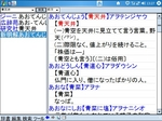 20060321132746.jpg